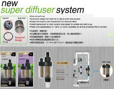 UP-Aqua Co2 Super Diffuser System Large Tube D519-12-T