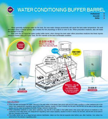 Up-Aqua Small Buffer Bucket 1L