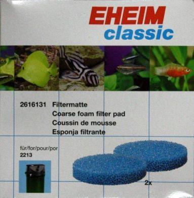 Eheim Classic 2213 Coarse Filter Pads (2pk) 2616131