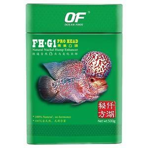 Ocean-free Pro-Head Flowerhorn Cichlid medium pellet 500g