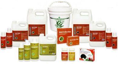 Gravel Nutrient UP-Aqua